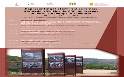 Representing History in Dire Times: A Workshop Marking the 80th Anniversary of the End of the Spanish Civil War