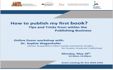 how_to_publish_my_first_book