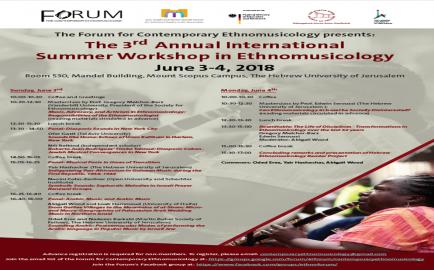 the_3rd_annual_international_summer_workshop_in_ethnomusicology